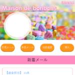 Maison de bonbonsトップ画像