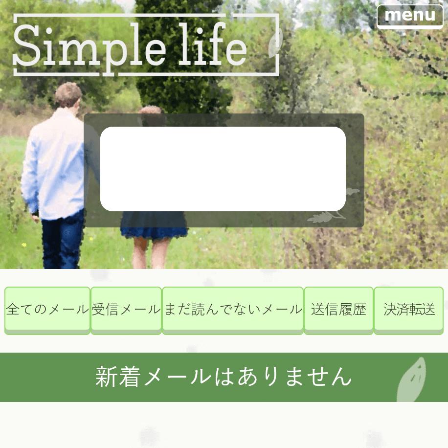 Simple lifeトップ画面