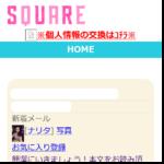 Squareトップ画像