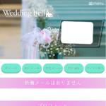 Wedding bellトップ画像